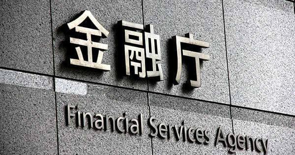 【仮想通貨取引所】金融庁登録業者とみなし業者一覧