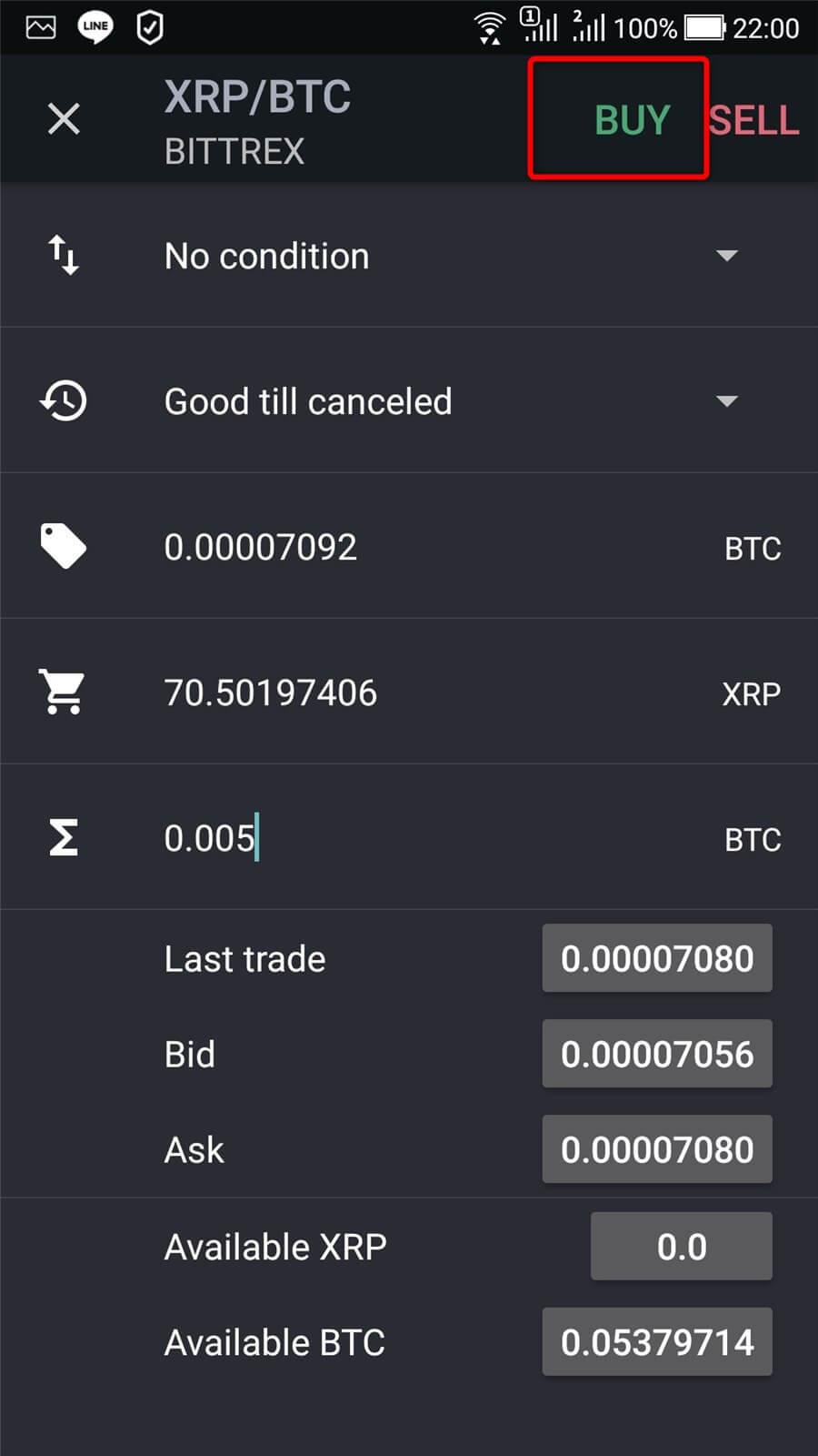 TABTRADERでコインを買う方法